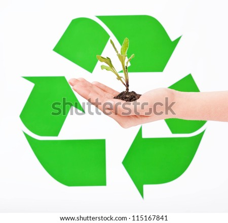 recycling concept - stock photo