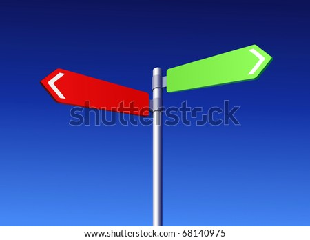 Red and green arrow road sign - choice concept illustration - stock photo