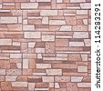 Red and white Bricks. Background texture. - stock photo