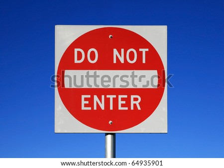 red and white reflective do not enter road sign - stock photo