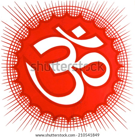 Red Aum (Om) the holy symbol on white background taken on a wall in Varanasi, India. - stock photo
