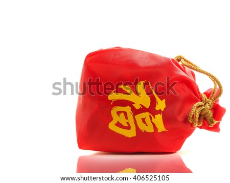 "Red bag isolate background ""Fu"" meaning ""wealthy and Money"" symbolic on Chinese  used in Chinese New Year"