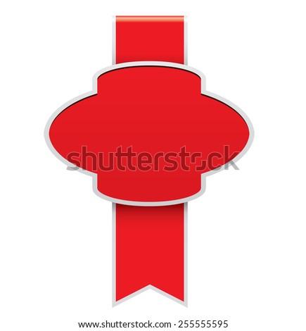 Red blank award  - stock photo