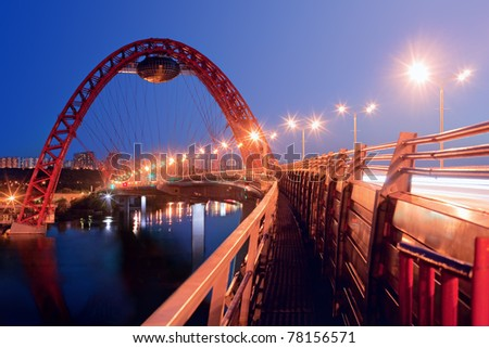 Red Bridge. Moscow. Russia - stock photo