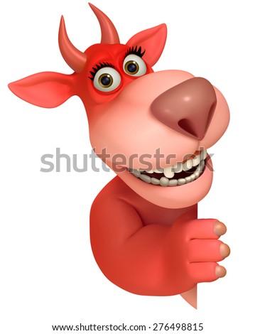 red cartoon monster 3d - stock photo