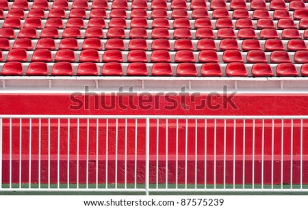 red chair - stock photo