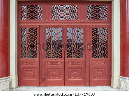 Red chinese doors. & Red Chinese Door Stock Images Royalty-Free Images u0026 Vectors ... pezcame.com