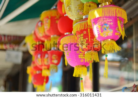 Red chinese lamps in Chinatown in New York city, USA - stock photo