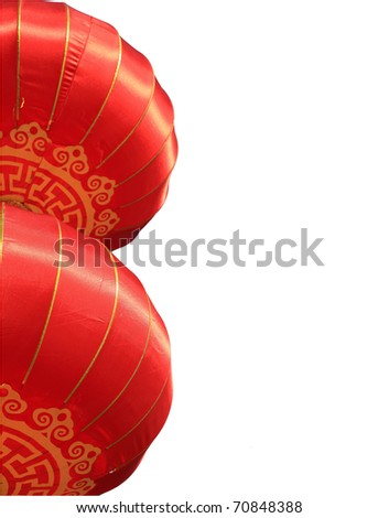 Red Chinese lantern - stock photo