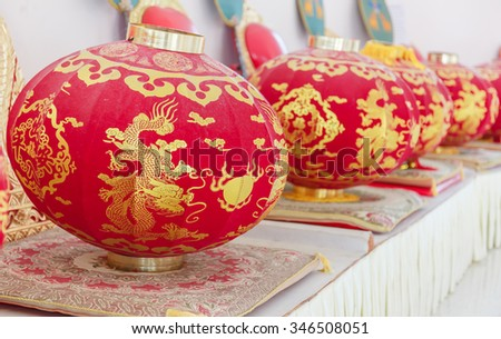 red Chinese lantern with the golden dragon  - stock photo