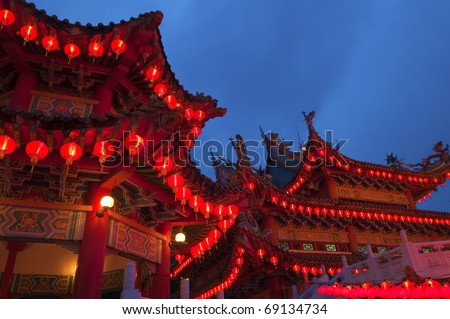 Red Chinese lanterns display, taken at the Chinese New Year celebrations. Red is lucky colour for Chinese. - stock photo