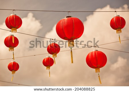 Red Chinese Paper Lanterns. Instagram filtered shot - stock photo