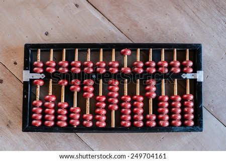 Red classic Abacus - stock photo