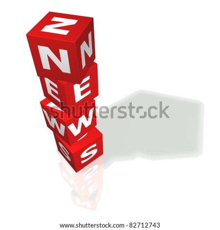 Red cubes with news word in a pile - stock photo