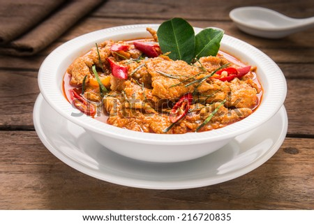 Red curry with pork and coconut milk (Panaeng), Thai food  - stock photo
