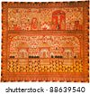 Red curtain from a armenians monastery of holy Etchmiadzin; Armenia; 1689 year. - stock photo