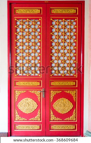 Red door chinese style in the temple  sc 1 st  Shutterstock & Red Door Chinese Style Temple Stock Photo (Download Now) 368609684 ...