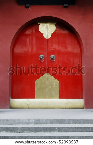 red door of the temple - stock photo