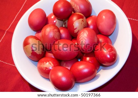 red eggs - stock photo