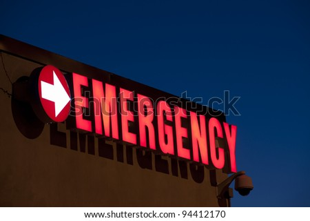 Emergency department stock images royalty free images vectors red emergency department entrance sign sciox Image collections