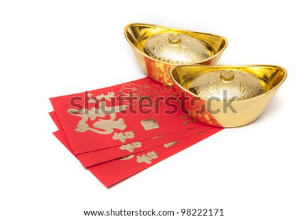 Red envelopes and Gold for Chinese New Year on white background - stock photo