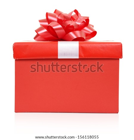 Red fancy box on a white background - stock photo