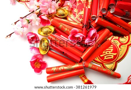 "Red firecrackers,Shoe-shaped gold ingot (Yuan Bao with Chinese character ""Fu"" means fortune) and Plum Flowers isolated on white background - best for Chinese New Year use"