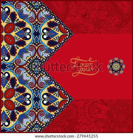 red floral ornamental template with place for your text, oriental vintage pattern for invitation party card, brochure design, postcard, packing, book cover,  raster version illustration - stock photo