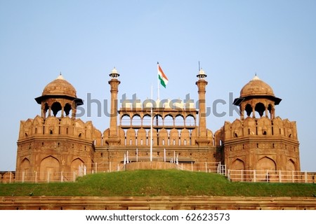 Red Fort, New Delhi - stock photo