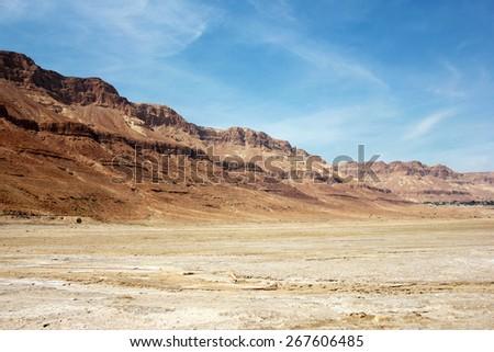 Red hills landscape - stock photo