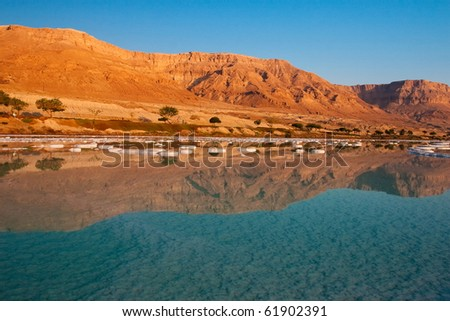 red hills next Dead sea - stock photo