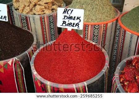 Red Hot Chili Peppers at Spice Market in Gaziantep,Turkey - stock photo