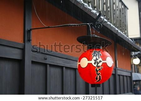 Red japanese lantern - stock photo