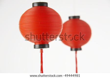 red lantern - stock photo