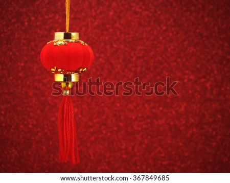 red lantern for chinese new year - stock photo