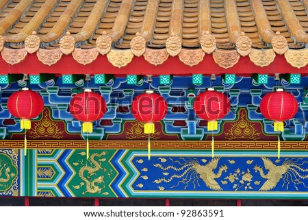 Red lanterns and interior details of Thean Hou Temple, Malaysia - stock photo
