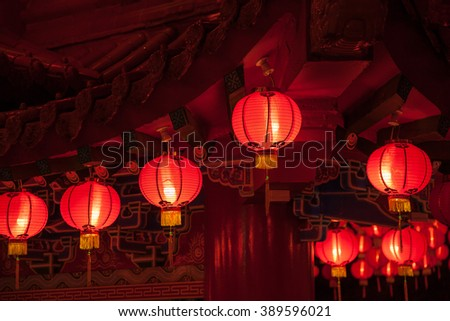 Red lanterns hanging in rows during chinese lunar new year at Thean Hou Temple, Kuala Lumpur, Malaysia - stock photo