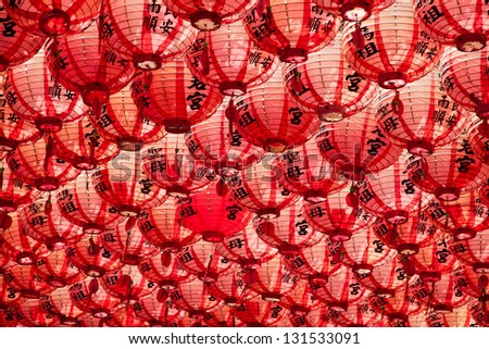 Red lanterns hanging in temple square to celebrate Mazu's birthday, in Kaohsiung, Taiwan.