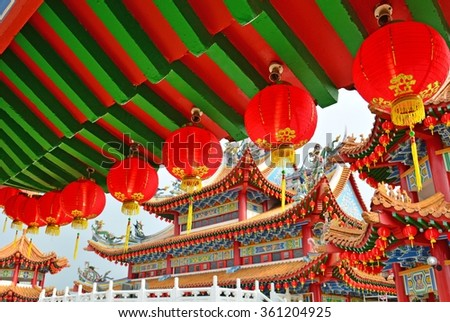 Red Lanterns hanging on Temple roof .The Thean Hou Temple is a landmark six-tiered Chinese temple in Kuala Lumpur, Malaysia. - stock photo