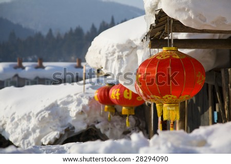 Red lanterns  in  spring  new year - stock photo