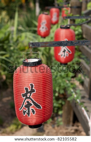 Red Lanterns with Chinese letter - tea, which is Chinese traditional culture - stock photo