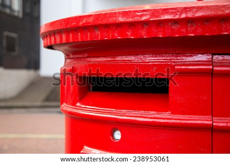 Red london postbox - stock photo