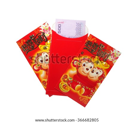 red monkey envelopes with thai baht - stock photo
