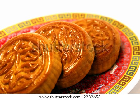 red moon cakes on dish - stock photo