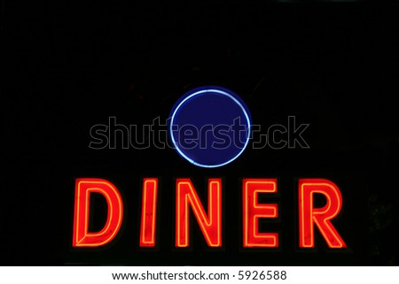 Red neon diner sign at night (add your own diner name at the top) - stock photo