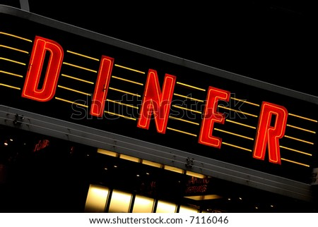 red neon sign at night - diner - stock photo