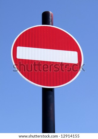 Red no entry road sign. - stock photo