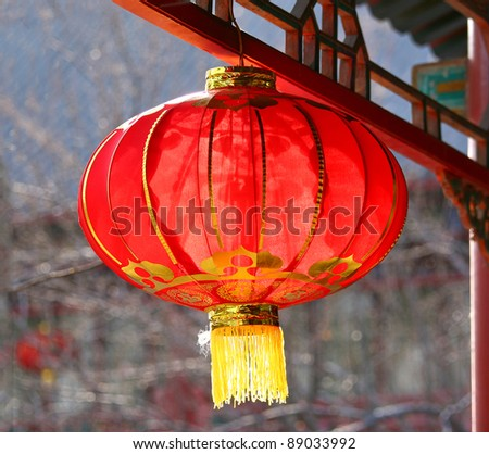 Red nylon festival lantern ( hung during Chinese New Year ) - stock photo