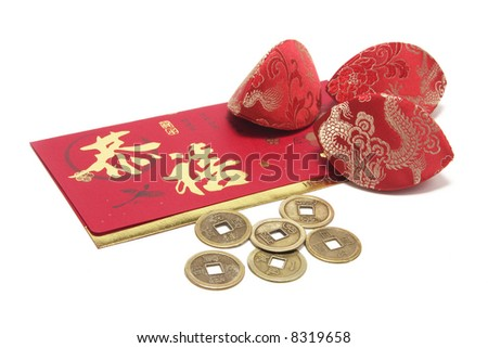 Red Packet, Chinese Antique Money and Coin Purses - stock photo