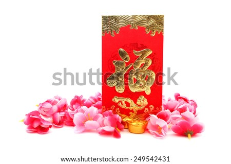 "Red packet (with Chinese character ""fu"" means fortune) shoe-shaped gold ingot and Plum Flowers isolated on white"